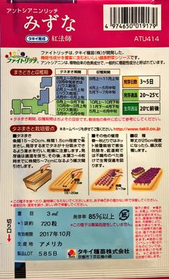 2B6AE803-A52B-45FD-A47B-35CC29594DAA.jpg