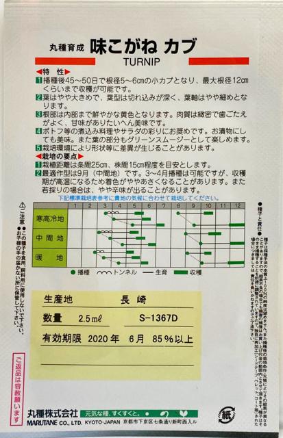 489B8349-D5BA-4EE5-BA11-54DE5C1BA957.jpg