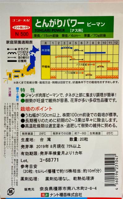 8CCC1661-15F7-4B68-A10E-E602971050A6.jpg