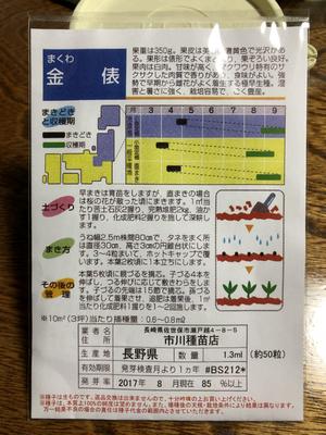 B758BC58-9AD2-430D-B0ED-0ABF165B9A00.jpg
