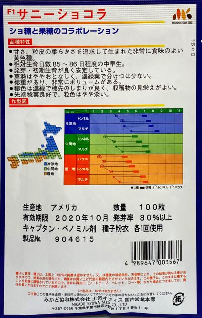 E407DEE7-44C2-4C2E-BB61-C650DFCBCFAB.jpg