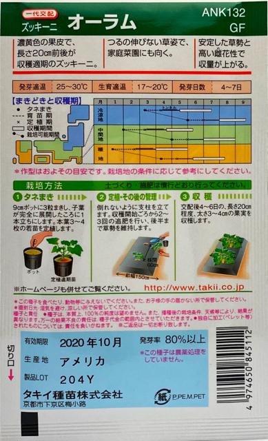 ECFA67DD-6725-4C27-9AFA-5A27E894FF79.jpg